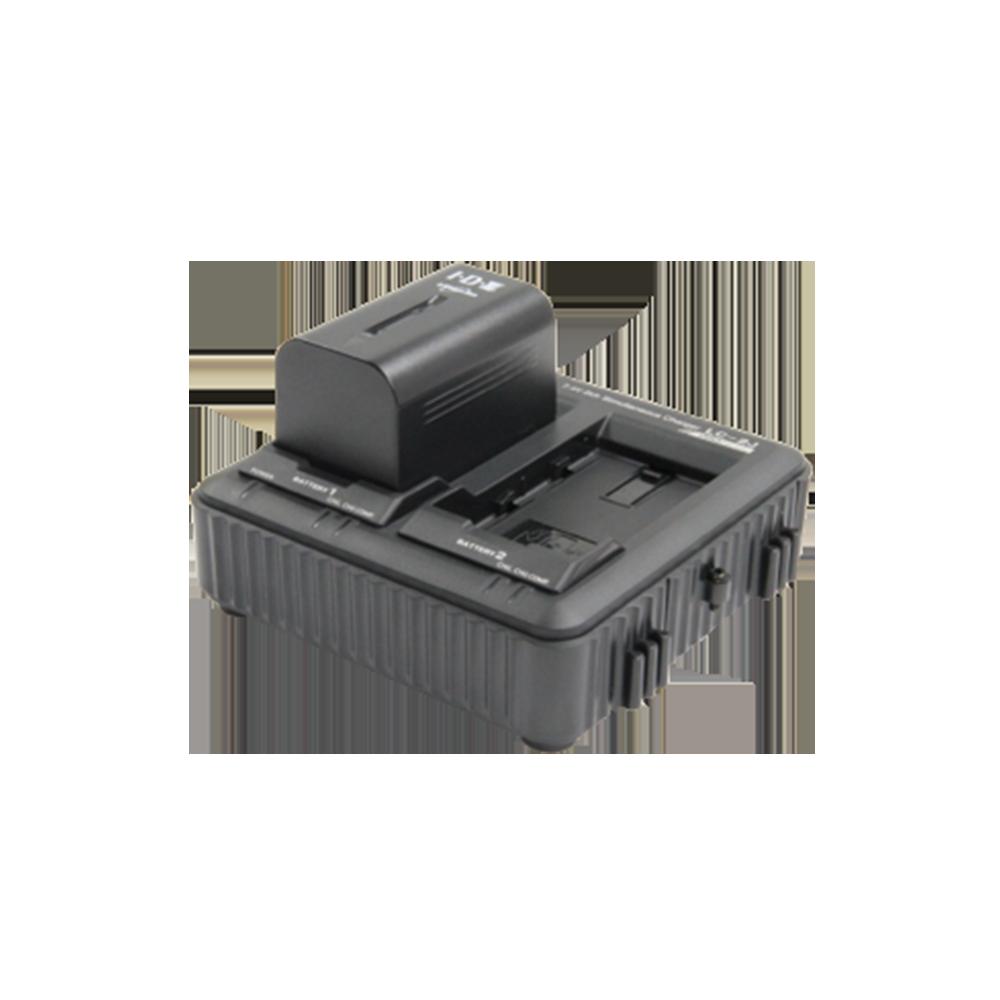LC-2J Chargeur Double Batterie JVC